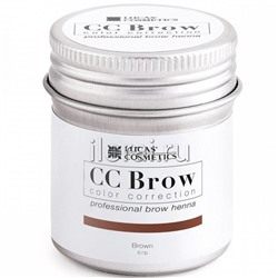 Хна для бровей CC BROW Brown LUCAS в баночке 5 гр